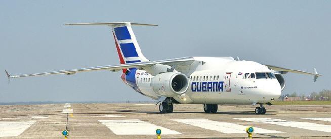 havana-live-AN-158-Cubana
