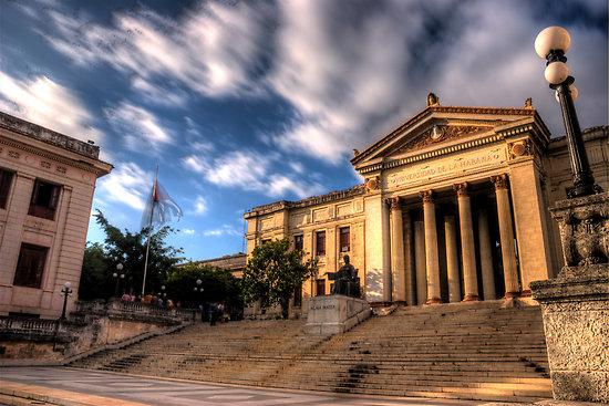 La Habana tiene lugar 59 en el ranking de las universidades de América Latina