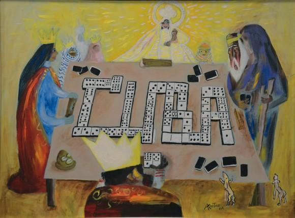 havana-live-viren2