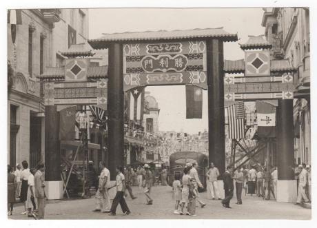 havana-live-chino-barrio-1958
