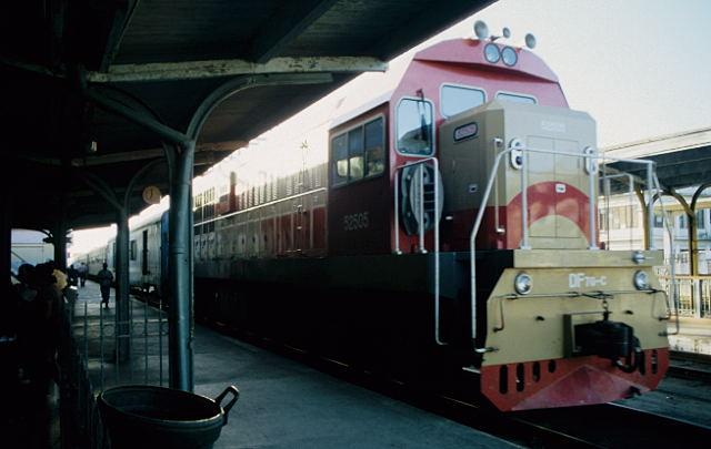 havana-live-train