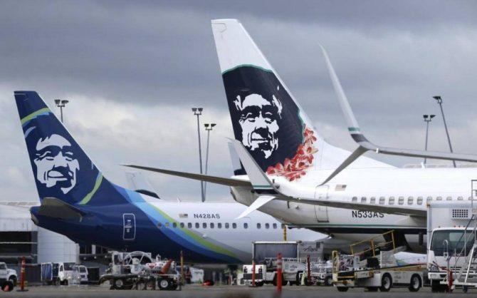 havana-live-alaska-airlines