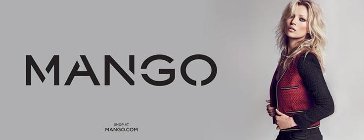 codigo_descuento_mango