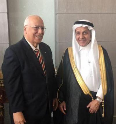 Arabia Saudita,Cuba,Desarrollo,Fondo Saudita,