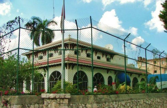 Funcionario: Canadá no cree que el Gobierno cubano esté detrás del 'ataque acústico'