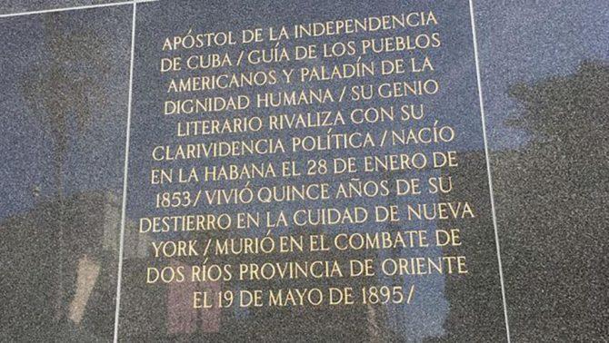 La estatua de José Martí con errores tipográficos que Nueva York regaló a Cub