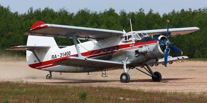 Cuba ensambla un lote de aviones AN-2 adquirido en Rusia
