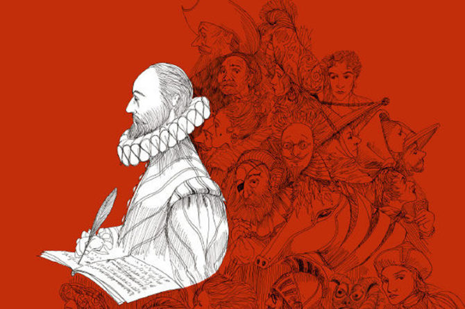Los personajes de Cervantes, huéspedes ilustres del Gran Teatro de La Habana