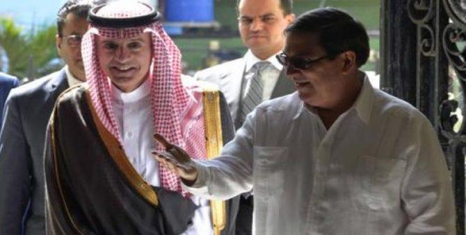 Cuba y Arabia Saudí acuerdan dar un impulso a las inversiones