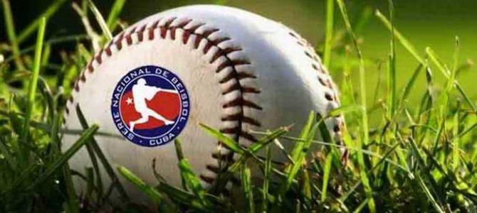 Comenzó este domingo en Cuba V Campeonato Nacional de béisbol sub-23