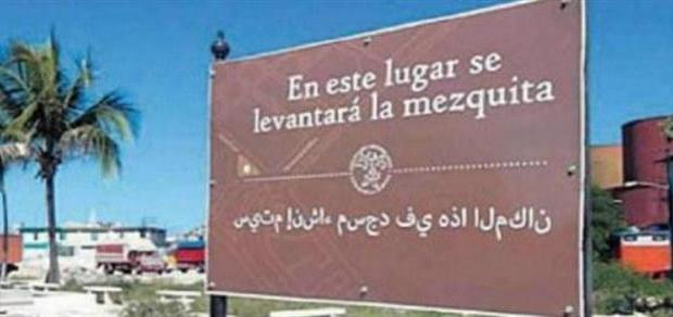 havana-live-mosquee