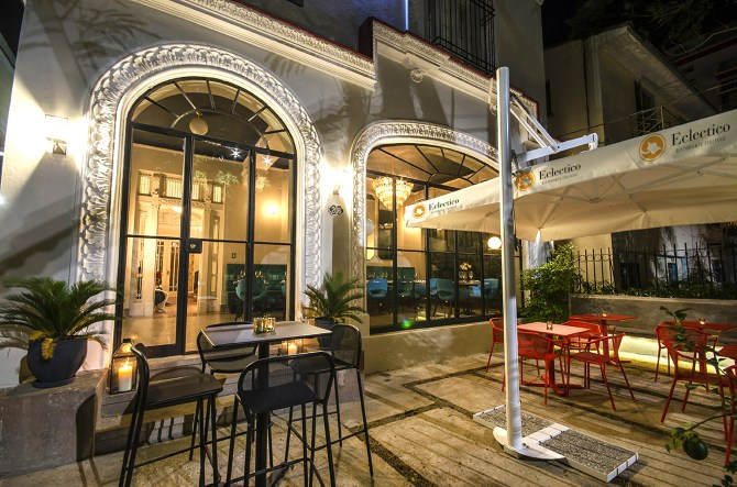 Paseo 206 A Must Stay The Boutique Hotel In Havana