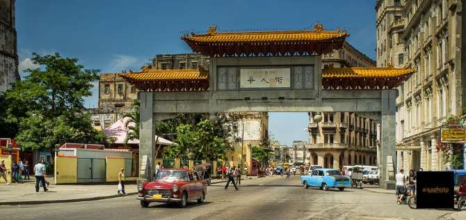 Festival of Chinese Culture,Cuba