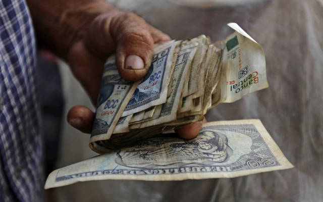 Cash-strapped Cuba makes debt payment to major creditors