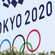 Cuban Athletes Will Train in Japan for 2020 Olympic Games
