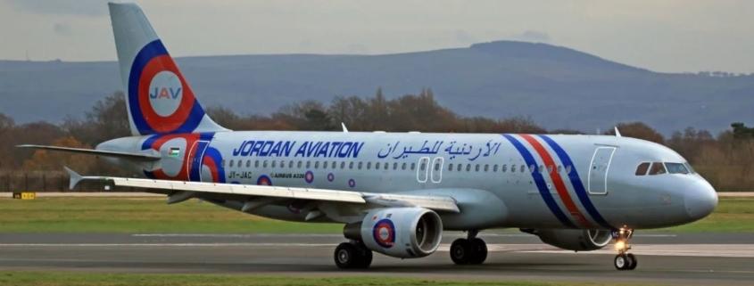 Cubana de Aviación arrienda un Airbus A320-211 a una aerolínea de Jordania
