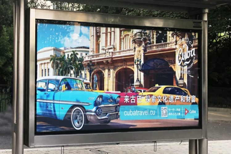 Autentica Cuba promoted in China and Japan