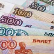 Rusia ampliará el uso de su moneda en las transacciones con Cuba