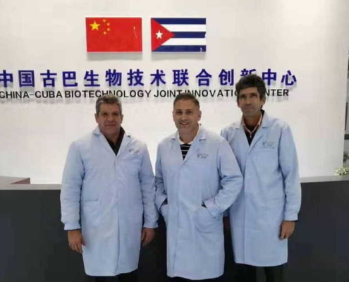 China - Cuba to accelerate first joint biotechnology park