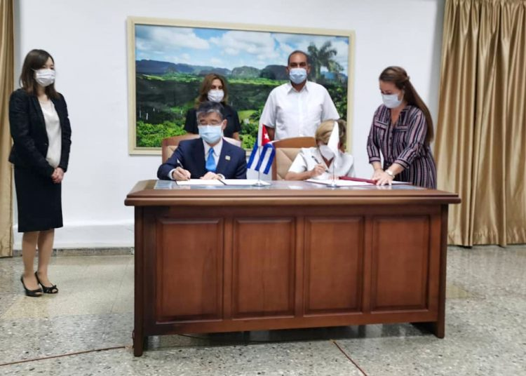 Japan to donate medical equipment to Cuba